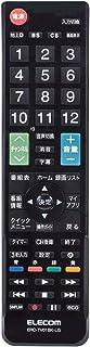 エレコム テレビリモコン LG用 【設定不要ですぐに使えるかんたんリモコン】ブラック ERC-TV01BK-LG