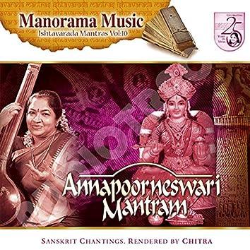 Annapoorneswari Mantram