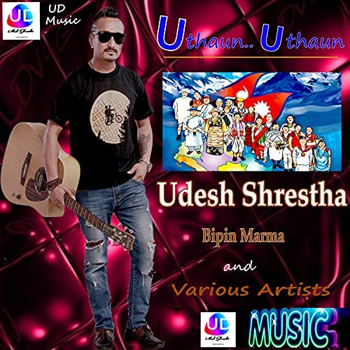 Udesh Shreshta
