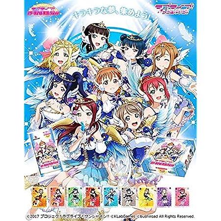 ラブライブ!スクールアイドルコレクション Vol.08 SIC-LL08 BOX
