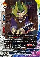 バディファイトX(バッツ)/怪しい改造屋 ガラ(上)/バディクエスト~冒険者VS魔王~