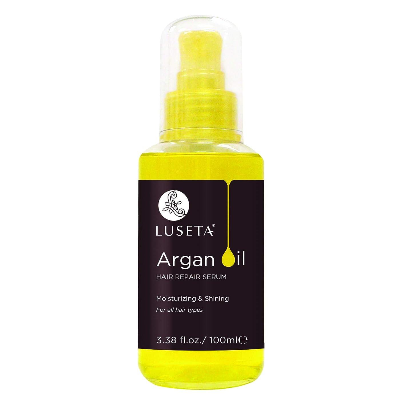 うんホールブランド名Argan Oil Hair Repair Serum, 3.38 Ounces 100ml
