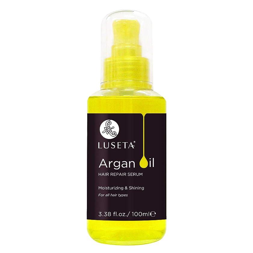 混乱させるシャッフル式Argan Oil Hair Repair Serum, 3.38 Ounces 100ml