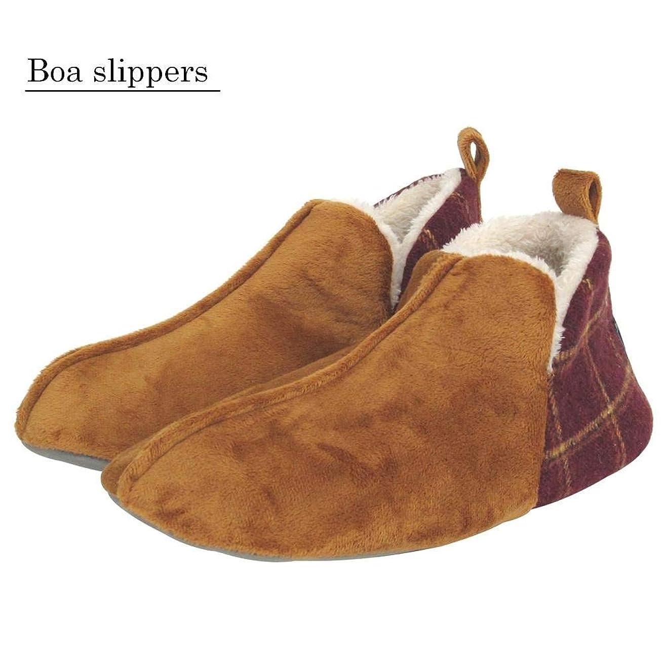 対応時計回り限定Boa slippers(ボアスリッパ) かかと切替ブーツ Lサイズ(25~27cm) ブラウン 72186