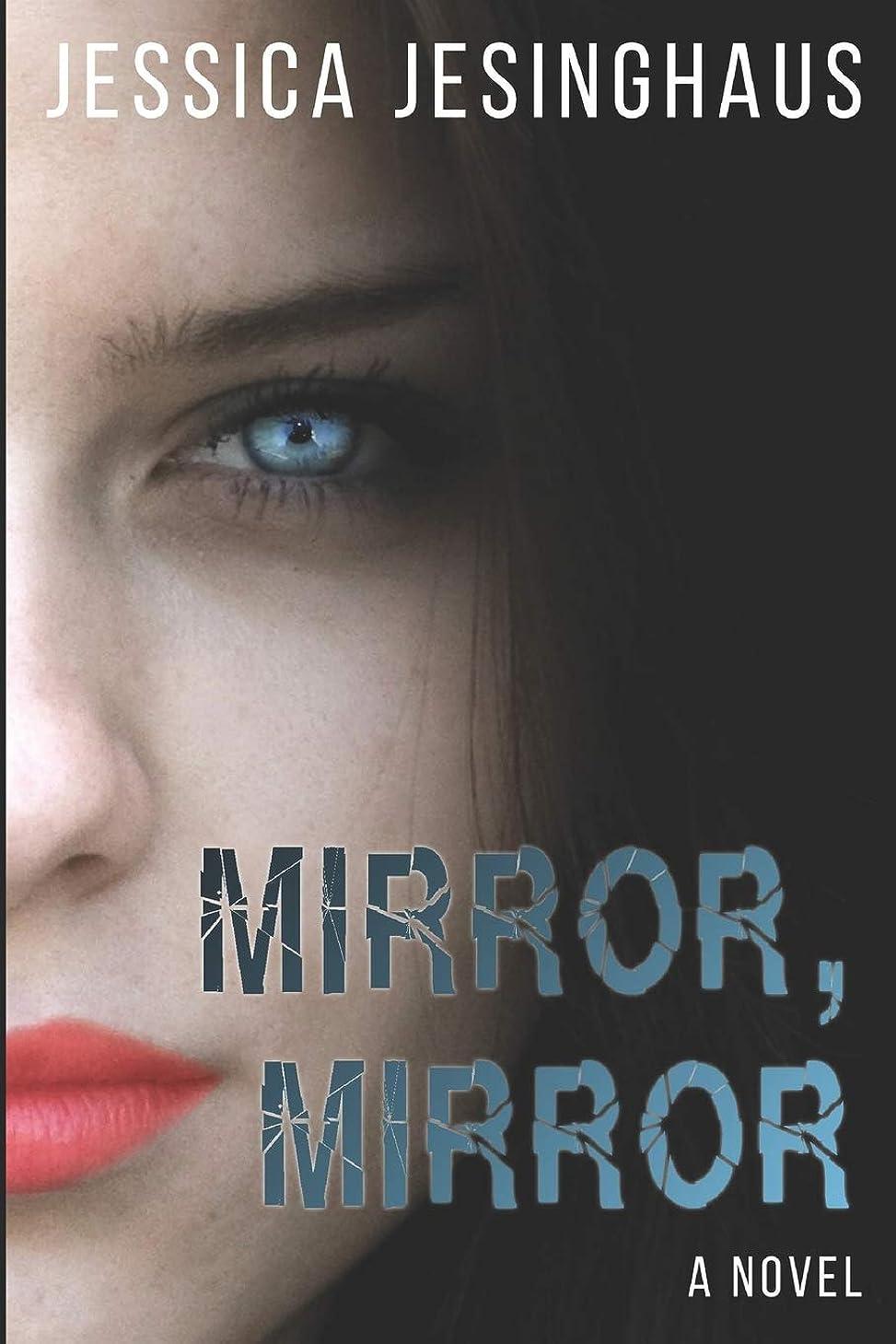 なぜなら予感パテMirror, Mirror