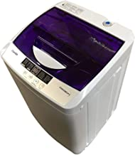 portable washing machine with dryer combo
