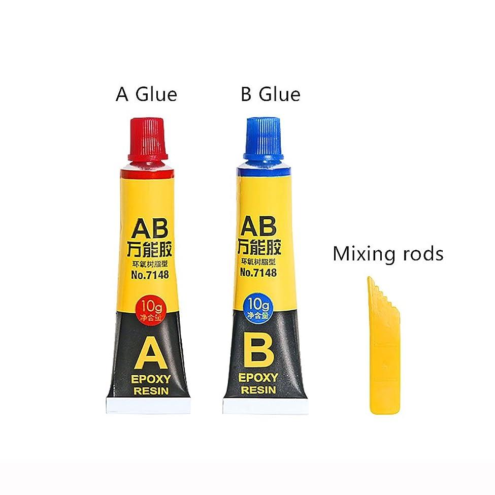 トランペット最大限KIICN 便利 エポキシ接着剤 AB接着剤 スチール DIY 金属 防水 強い粘着性