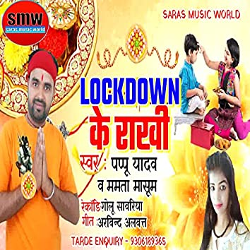 Lockdown Ke Rakhi