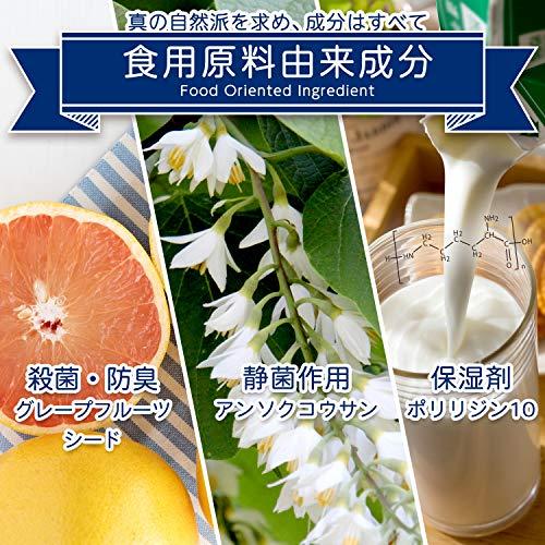 『レック miffy フォトフレーム付 おしりふきケース (100%食用成分 おしりふき 70枚入) 日本製』の5枚目の画像