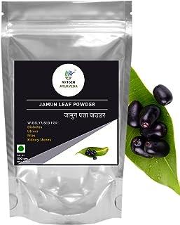 Nxtgen Ayurveda Jamun Leaves Powder - 100 gm