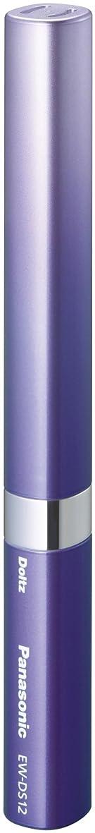 ミサイル剃るみなさんパナソニック ポケットドルツ 音波振動ハブラシ バイオレット EW-DS12-V