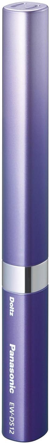 流用するステッチアラスカパナソニック ポケットドルツ 音波振動ハブラシ バイオレット EW-DS12-V