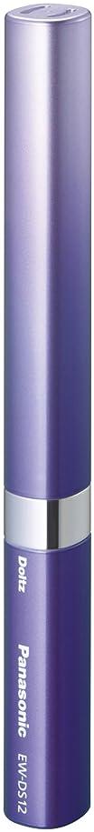 ファックスやろう手荷物パナソニック ポケットドルツ 音波振動ハブラシ バイオレット EW-DS12-V