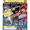 昭和 ヒーロー コレクション TBS スーパーヒーローズ 5種 SR 全5種 1 8マン(ダッシュポーズ)2 8マン(エネル
