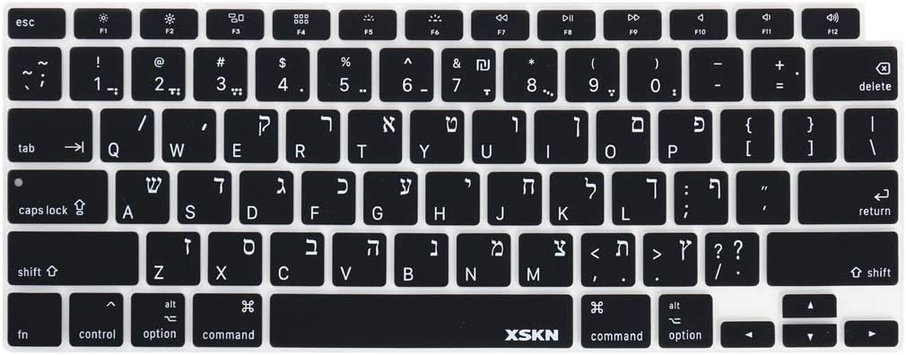 XSKN Hebrew English Language Black Cover Skin Silicone Daily Large-scale sale bargain sale Keyboard