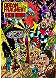 Dream Fragment(夢のかけら) (ele-king books)