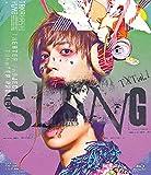 TXT vol.1「SLANG」[Blu-ray/ブルーレイ]