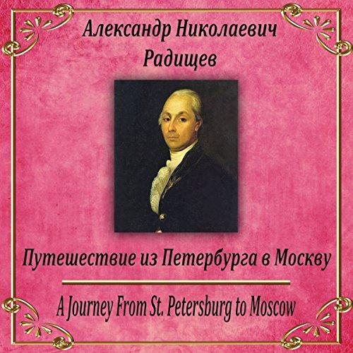 Puteshestvie iz Peterburga v Moskvu Titelbild