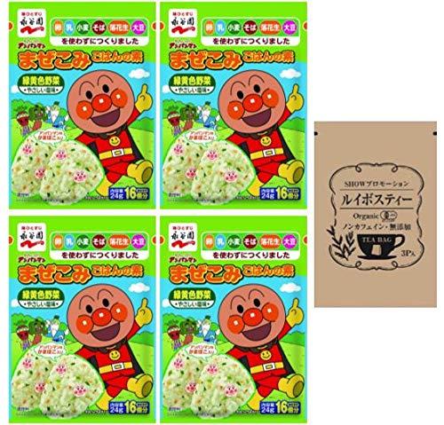 [セット品] 永谷園 それいけ! アンパンマン まぜこみごはんの素 緑黄色野菜 ( やさしい塩味 ) 24g × 4袋 + SHOWルイボスティ1袋