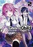 CHAOS;CHILD 2 (電撃コミックスNEXT)