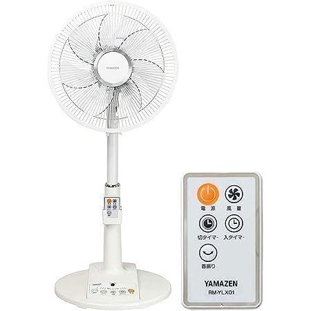 【Amazon.co.jp限定】[山善] 扇風機 30cm (DCモーター) (静音モード) (リモコン付) (左右首振り) (風量切替4段階) (入切タイマー付) ホワイト ALX-LD301 [メーカー保証1年]