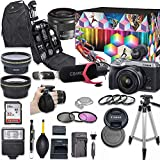 Canon EOS M6 Mark II Mirrorless Digital Camera with 15-45mm Lens, EVF-DC2 Viewfinder Kit + Wide Angle Lens + 2X Telephoto Lens + Flash + SanDisk 32GB SD Memory Card + Accessory Bundle