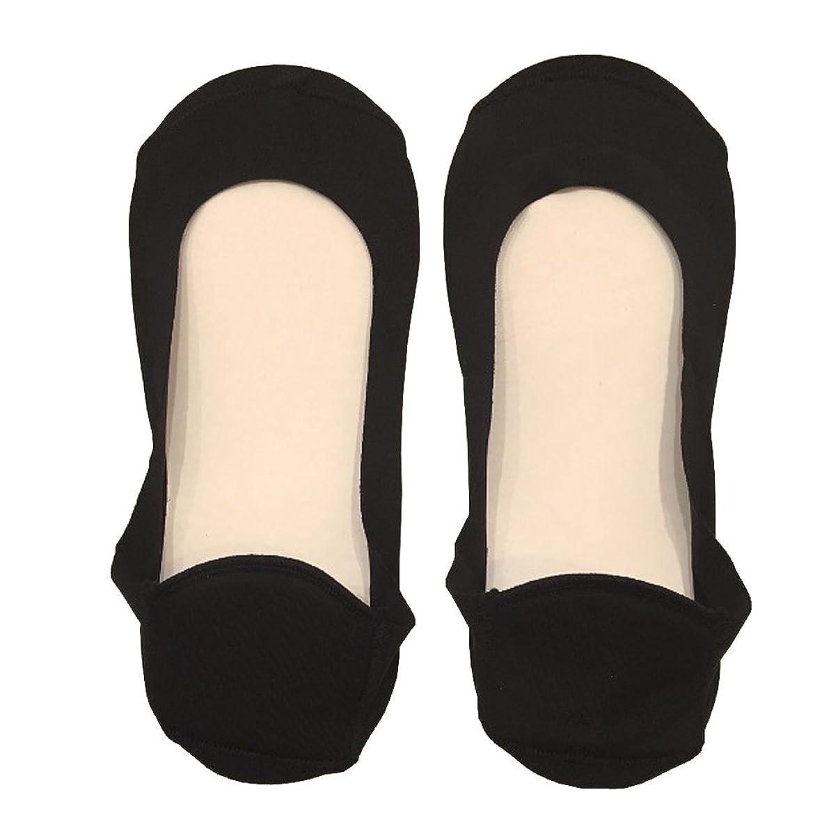 メロドラマティック感謝祭上院議員DrScholl(ドクターショール)靴ずれ防止フットカバー かかとクッション付き 8804DR-07 ブラック