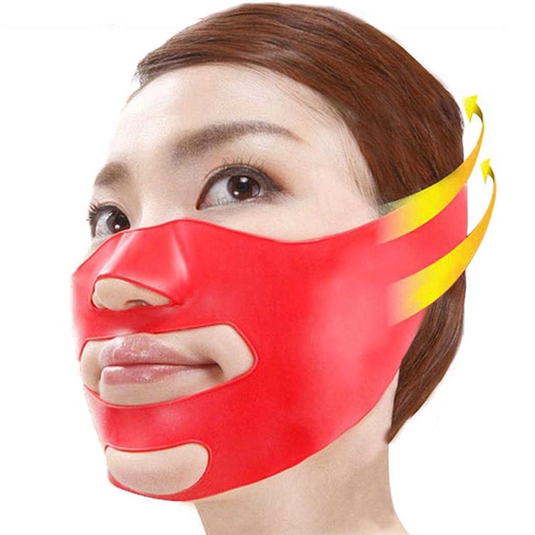 にやにや朝母性3D 小顔 マッサージグッズ フェイスマスク 美容 顔痩せ ほうれい線 消す グッズ 美顔 矯正 (フリーサイズ, レッド)