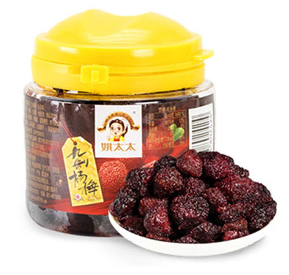 Arlington Mall Max 61% OFF OUYANGHENGZHI Dried Preserved Fruit Nine gau j zai Made Bayberry