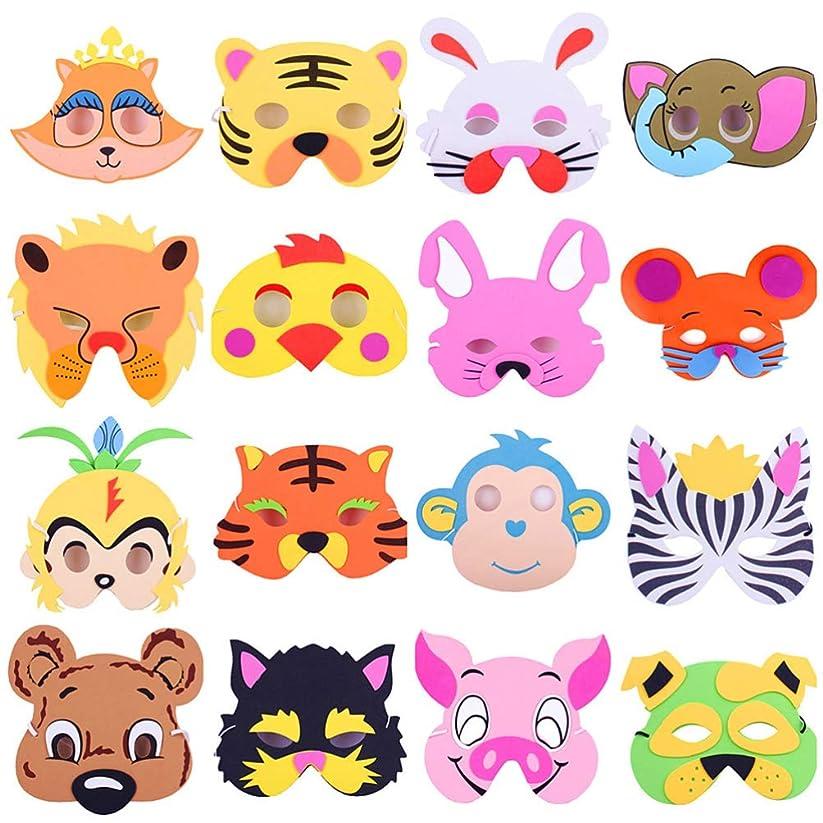 顕著保証するマーキングNUOBESTY フェイスマスクかわいい装飾evaクリエイティブ漫画面白いマスク動物マスクセットプロップマスク用キッズ大人16ピース
