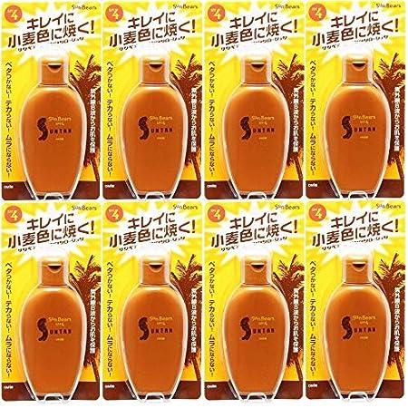 【まとめ買い】近江兄弟社 メンターム サンベアーズ サンタンローション SPF4 ×8個