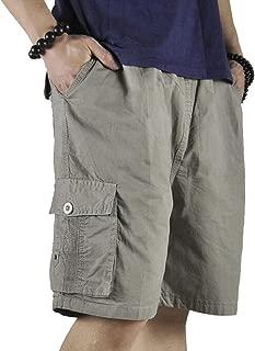 YGT Men's Cargo Elastic Waist Shorts Cotton Baseline Sports Drawstring Pants