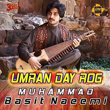 Umran Day Rog - Single