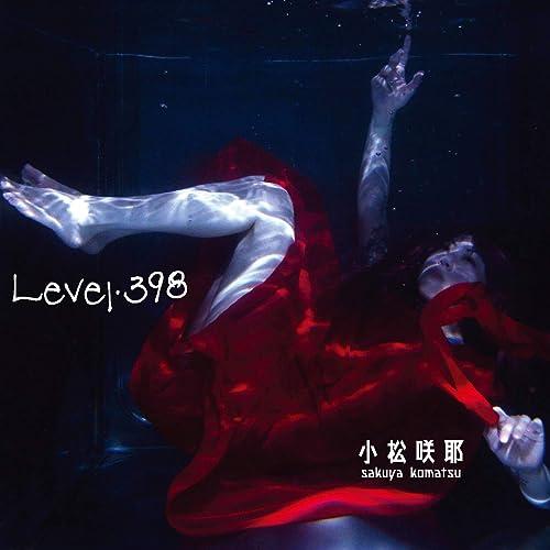 Level.398