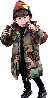 GuDeKe 男の子 迷彩柄 綿服 裏ボア ダウンジャケット ボーイズ ロング カモフラ 中綿コート ダウンコート キッズ 厚手 子供服 防寒ジャケット フード付き 暖かい 保温