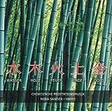 Elemente Chinas - Nora Sander