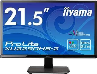iiyama モニター ディスプレイ XU2290HS-B2 (21.5インチ/フルHD/AH-IPS/HDMI,D-sub,DVI-D)