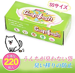 TEKO-JP雑貨館 防臭袋 消臭袋 SSサイズ 220枚入り うんちが臭わない袋  ゴミ袋 臭わない袋