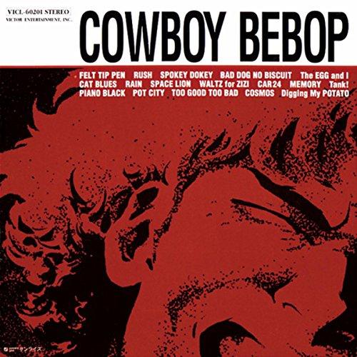 「COWBOY BEBOP」オリジナルサウンドトラック