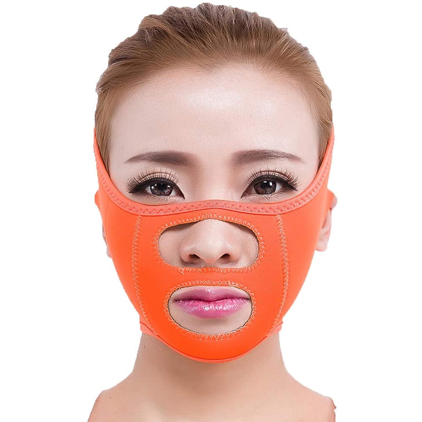 いつでも年齢不潔二重顎の圧力低下装置、睡眠薄い顔のベルト小さなvの顔の器械の包帯マスク持ち上げる顔のステッカー,Orange