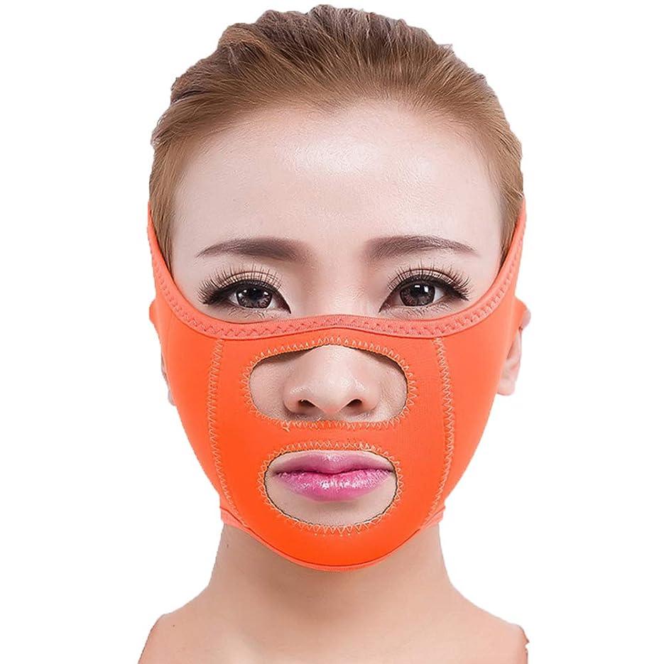 密ピッチャー航海の二重顎の圧力低下装置、睡眠薄い顔のベルト小さなvの顔の器械の包帯マスク持ち上げる顔のステッカー,Orange