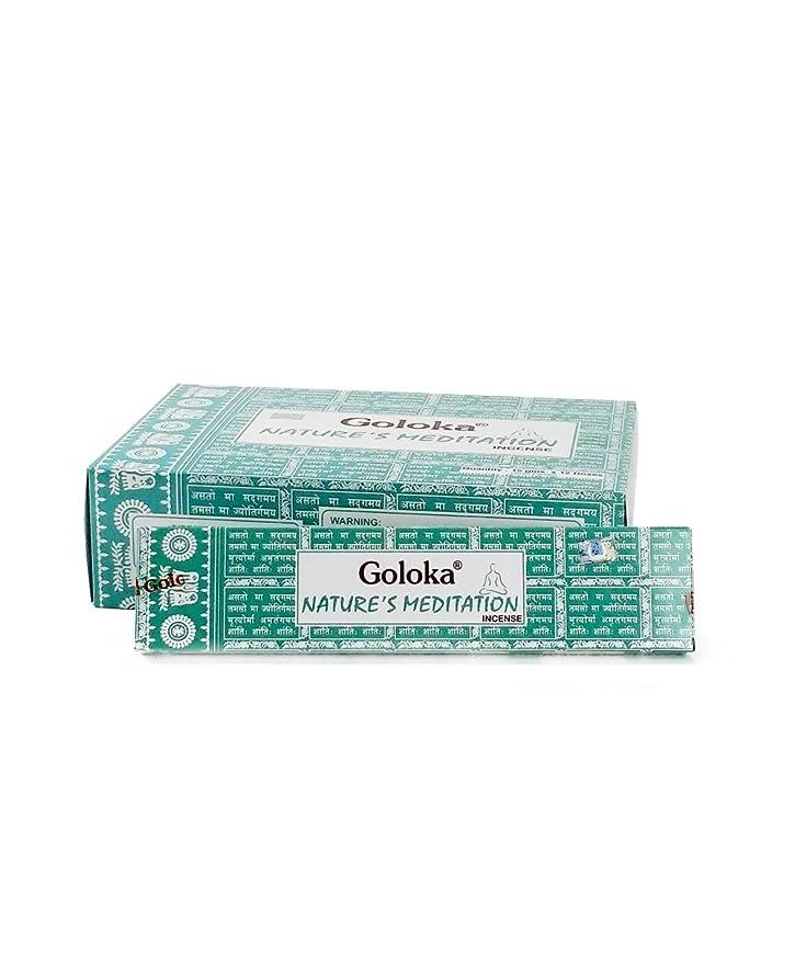 葉媒染剤セブンGoloka Natures Meditation Incenseボックス12のパック