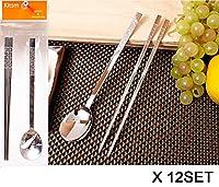 [KITSM SENSE] ステンレススチールスプーンと箸12セット / Stainless Steel Spoon and Chopsticks 12Set / クリスタルパターン / Crystal pattern / 食器 / tableware / 韓国台所 / Korean Kitchen [並行輸入品]