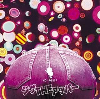 Jig the Upper by Hoi Festa (2007-02-16?