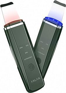 ANLAN ウォーターピーリング 光エステ LED 美顔器 ems 超音波 ピーリング 毛穴ケア イオン美顔器 スマートピール 汚れ 黒ずみ 除去 たるみ ほうれい線 しわ リフトアップ 小顔 超音波美顔器 ピーリング 毛穴クリーナー 美肌