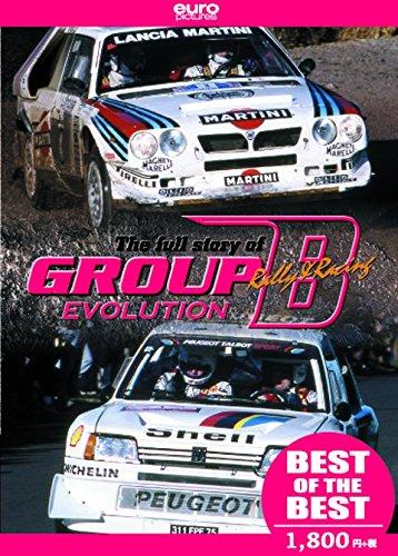 【BEST】The full story of GROUP B EVOLUTION [DVD]
