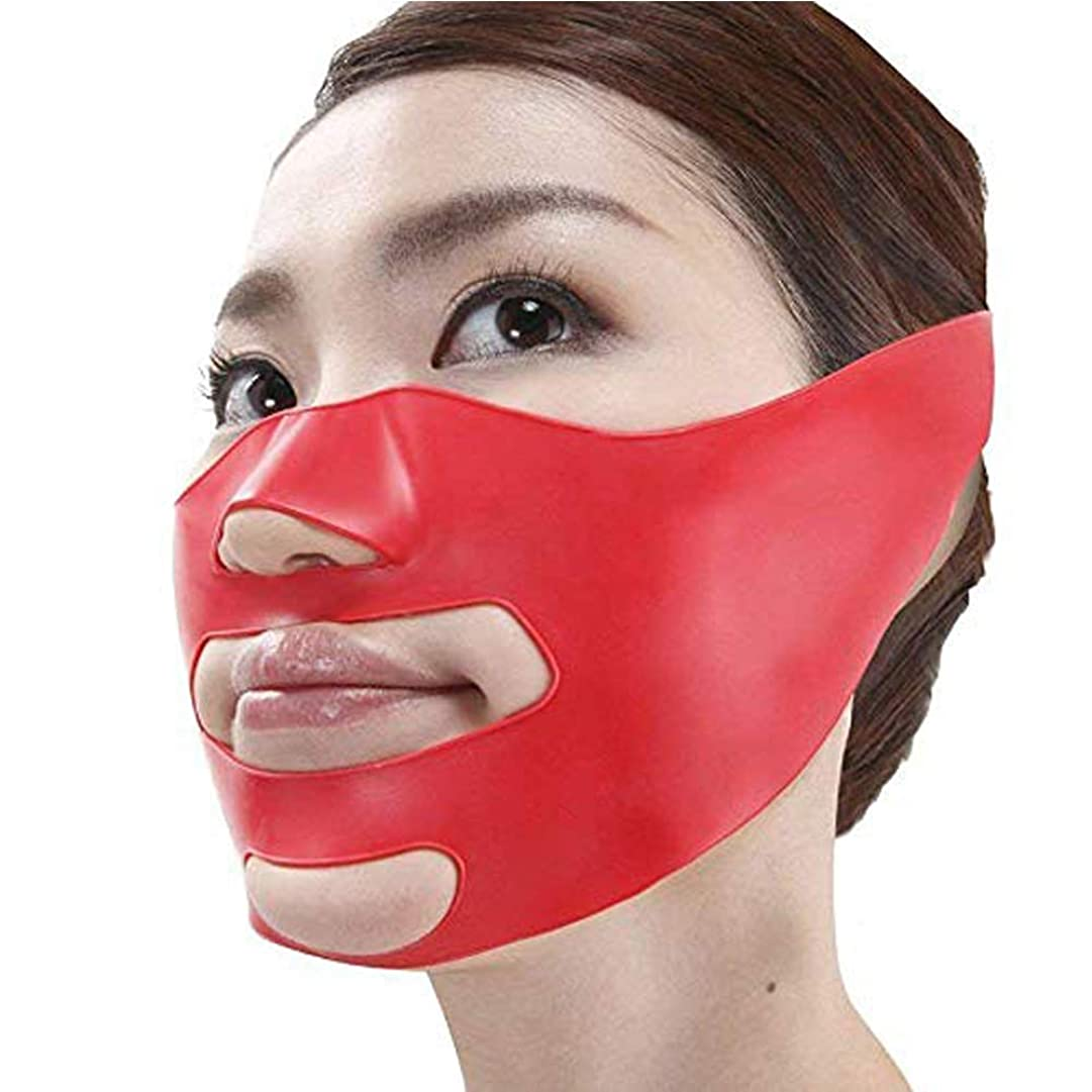 放映レンジ森林Milent 小顔矯正 マスク 小顔補正ベルト ほうれい線 リフトスリムマスク 3Dエクササイズマスク 法令線予防 抗シワ サウナマスク 美顔 フリーサイズ