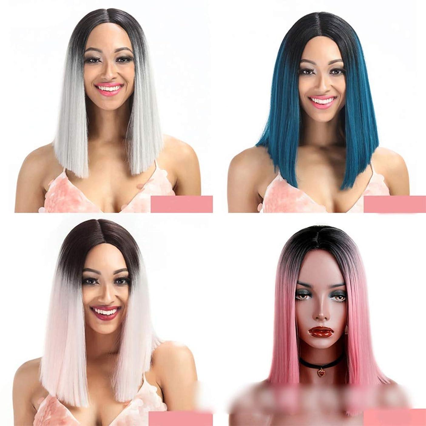 習熟度合理化補体YESONEEP ピンクのショートボブウィッグストレートショルダーレングスの毛14インチ160グラム女性のための人工毛ウィッグ (Color : ブルー)
