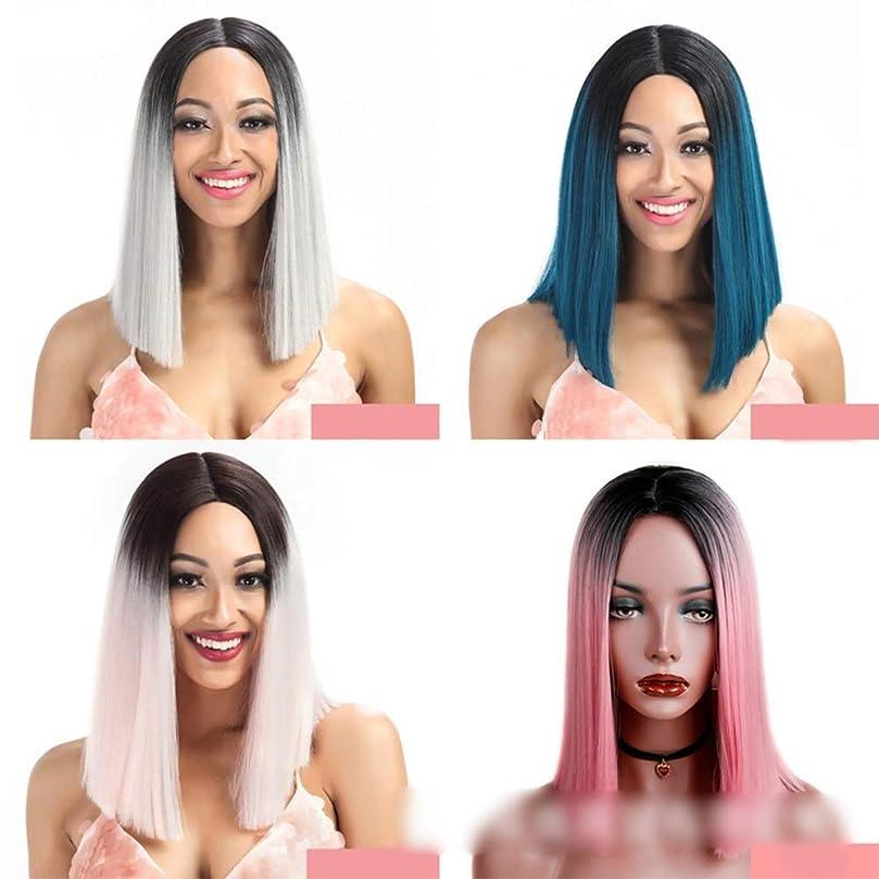 植物学汗前者HOHYLLYA ピンクのショートボブウィッグストレートショルダーレングスの毛14インチ160グラム女性のための人工毛ウィッグ (色 : ブルー)
