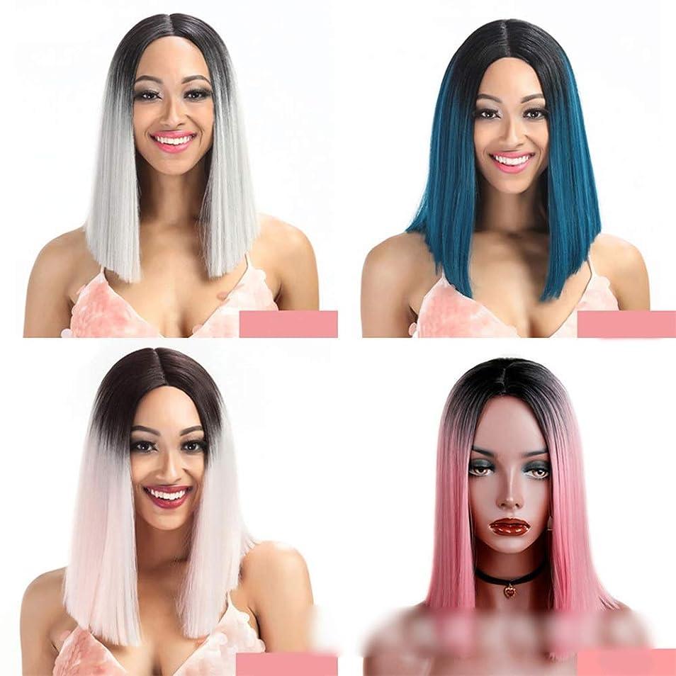 誇大妄想メイト小石YESONEEP ピンクのショートボブウィッグストレートショルダーレングスの毛14インチ160グラム女性のための人工毛ウィッグ (Color : ブルー)
